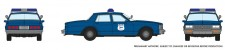 Rapido Trains 800012 Chevrolet Impala Sedan - Amtrak Police