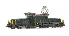 Arnold HN2432D SBB E-Lok Ce 6/8 II Ep.3-5