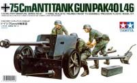 Tamiya 35047 Pak 7,5mm Kanone 40/L46