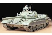 Tamiya 35160 Russ.Kampfpanzer T72M1