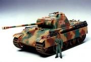 Tamiya 35170 Panther Sd.Kfz.171 Type G
