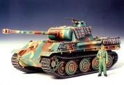Tamiya 35174 Panther G Sd.Kfz.171 Stahllaufrollen