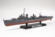 Tamiya 78020 Japanischer Zerstörer Yukikaze
