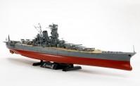 Tamiya 78031 Japanisches Schlachtschiff Musashi