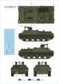 Armour87 211100031 Raketenjagdpanzer 2 SS-11 BW