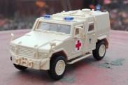 Armour87 211200141 EAGLE IV - BAT, ISAF Bundeswehr RAL 1039
