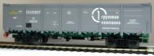 R-Land 20601 RZD offener Güterwagen 4-achs Ep.5/6