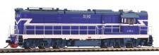 Piko 52704 CNR Diesellok DF7C Ep.4/5