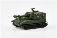 SwissLine 005010 Panzerhaubitze M-109 Jg 66