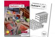 Auhagen 80007 Planungshilfe - Heft 7