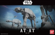 Revell 01205 StarWars AT-AT  -  BANDAI