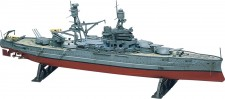 Monogram 10302 USS Arizona Battleship
