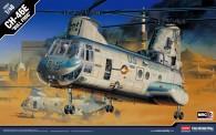 Academy 12283 CH-46E Bull Frog