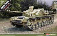 Academy 13522 StuG IV Sd.Kfz. 167 early