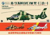 Academy KH80109 Zhi-9 B/C/W Chinese PLA Helicopter