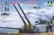 Takom 5010 Yamato Type 94 46cm Gun Main Turret No.1