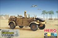 Belkits H35004 Kubelwagen Type82 (Africa Korps MG34 ...