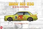 Belkits PN24014 BMW M3 E30 Group A 1991 Auto Tech