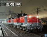 Aoshima 009987 Diesel locomotive DD51 with Photo-etched