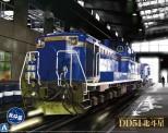 Aoshima 010006 Diesel Locomotive DD51 Hokutosei