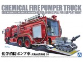 Aoshima 01206 Chemical Fire Pumper Truck