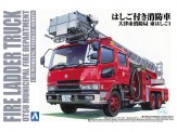 Aoshima 01207 Fire Ladder Truck