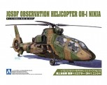 Aoshima 01434 JGSDF Observation Heli OH-1 Ninja