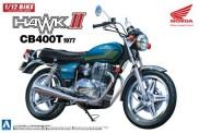 Aoshima 05332 Honda Hawk2 CB400T 1977