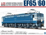 Aoshima 053423 JNR Electric Locomotive EF65/60
