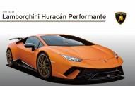Aoshima 05600 Lamborghini Huracan Performante