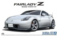 Aoshima 05848 Nissan Z33 Fairlady Z Version Nismo '07