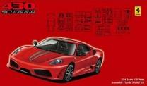 Fujimi 12336 Ferrari F430 Scuderia