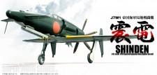 Zoukei-Mura SWS01 J7W1 Shinden Imperial Japanese Navy
