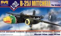 HK Model 01E02 B-25J Mitchell The Strafer