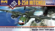 HK Model 01E03 B-25H Mitchell Gunship