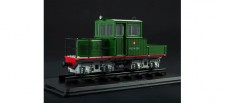 SSM (Vertrieb Herpa) 83MP0111 ModelPro: Lokomotive MUZg-4 grün