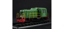 SSM (Vertrieb Herpa) 83MP0113 ModelPro: Lokomotive TGK-2 grün