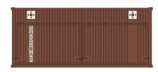 Sudexpress S6009 Sadomar 20' Container