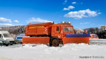 Kibri 15219 MAN F90 Muldenkipper Winterdienst