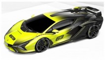 Bburago 11100 Lamborghini Sian FKP 37 yellow/black