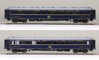LS Models 49136 CIWL SNCF Schlafwagen Ep.3c