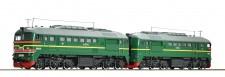 Roco 73795 RZD Diesellok 2M62 Ep.5