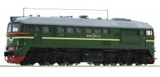 Roco 73801 SZD Diesellok M62 Ep.4