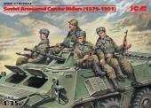 Glow2B 35637 Sowjetische gepanzerte Versorgungstruppe
