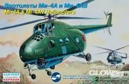 Glow2B 4214512 Eastern Express: Mil Mi-4A & Mi-4AV