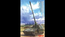 Glow2B 5930049 German Panzerhaubitze 2000
