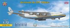 Glow2B MSVIT7206 Antonov An-225 'Mriya'