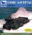 Glow2B NB5036 USMC AAVTP7A1