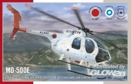 Glow2B SH72346 MD500E Helicopter
