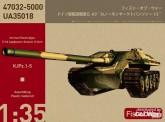 Modelcollect UA35018 E-60 mit 12.8cm Pak L/55